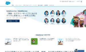 salesforce01
