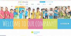日本福祉協議機構