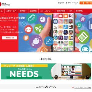 日本エンタープライズ