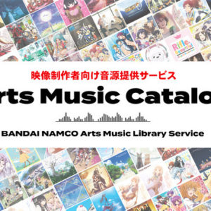 Arts Music Catalog