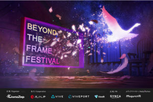 Beyond the Frame Festival