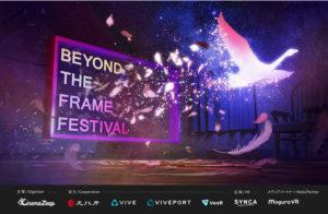 Beyond the Frame Festival