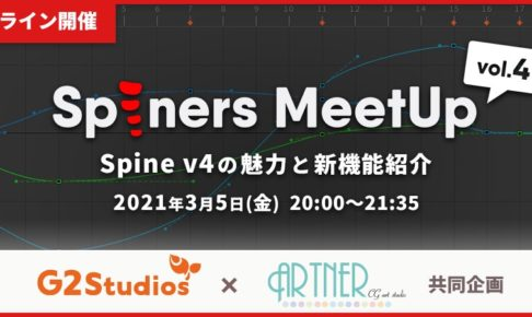 Spiners MeetUp