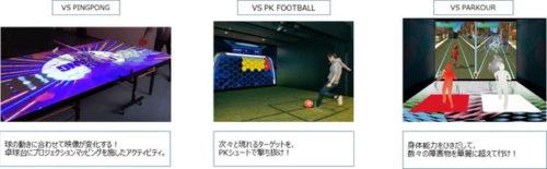 VS PARK イオンモール新利府 南館店ィ