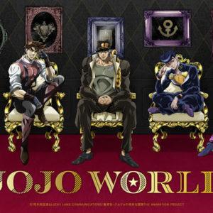 JOJO WORLD