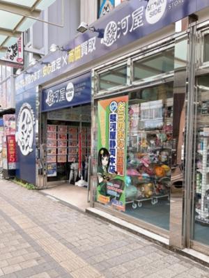 「とらのあな出張所in駿河屋静岡本店」外観イメージ