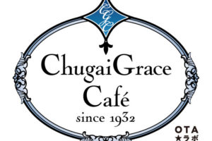 Chugai Grace Cafe