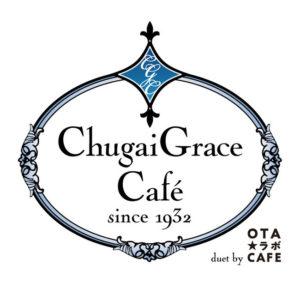 Chugai Grace Cafe