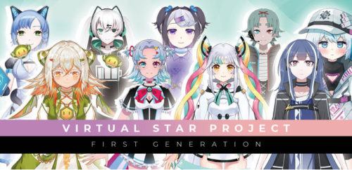 VIRTUAL STAR PROJECT