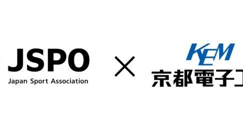 日本スポーツ協会