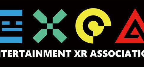 エンターテインメントXR協会