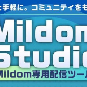 Mildom