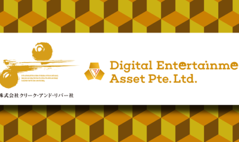 Digital Entertainment Asset