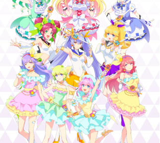 UNTITLED MAGICAL GIRL