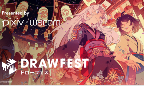 Drawfest
