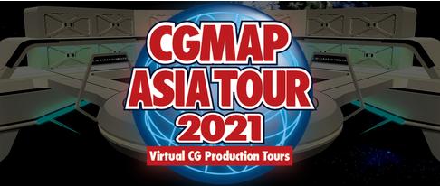 CGMAP ASIA TOUR 2021