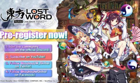Touhou LostWord