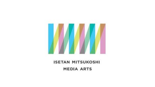 三越伊勢丹メディア芸術事業