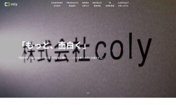 colyキャッチ