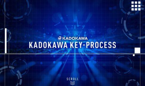 KEY-PROCESS00