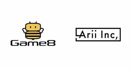 Game8&Arii