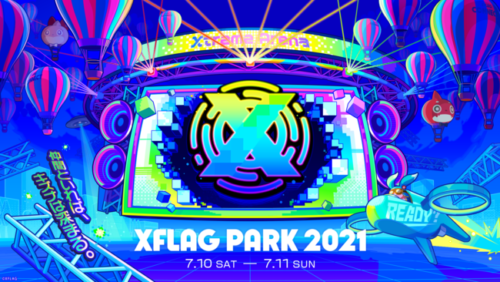 XFLAG PARK 2021