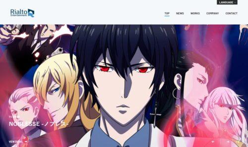 リアルトエンタテインメント00