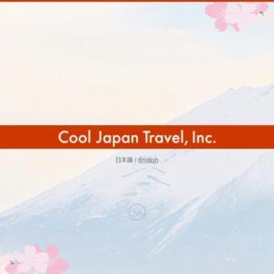 クールジャパントラベル00