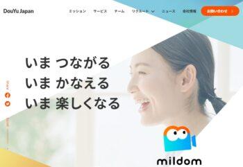 DoYuJapan00