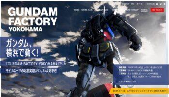 GUNDAM FACTORY00