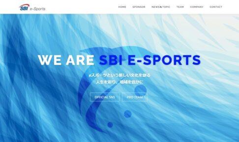 SBIe-Sports00