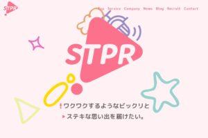STPR00