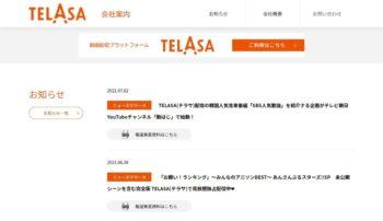 TELASA00