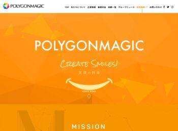 ポリゴンマジック00