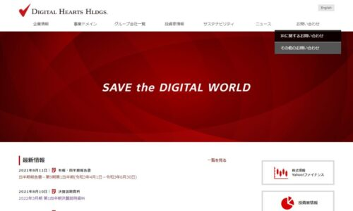デジタルハーツHD00