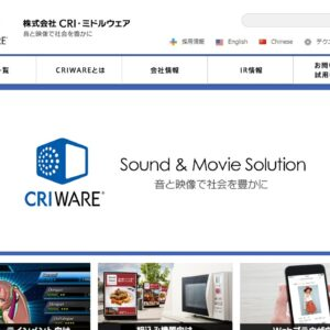 CRI・ミドルウェア00