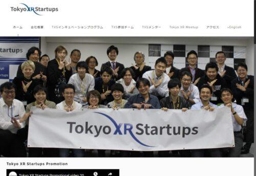 TokyoXRStartups