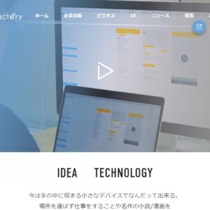andfactory00