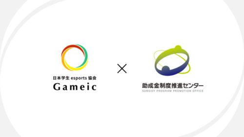 Gameic