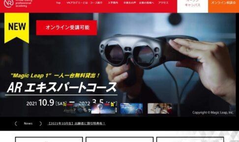 VRデザイン研究所00