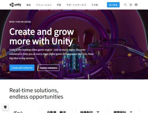 Unity00
