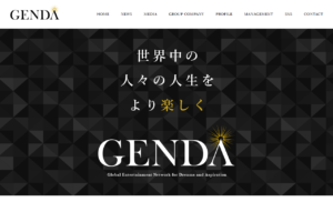 GENDA00