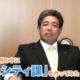 EA、宮崎県小林市の宮原義久市長がYouTuberデビュー 好評の「シムシティ課」の活動報告動画